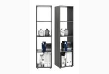 Bücherregal - Aktenregal Mod. R566_3 Silbereiche